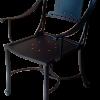 1776 Chair