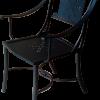 Enterprise Chair